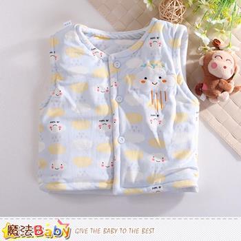 魔法Baby 寶寶外套 嬰幼兒保暖厚鋪棉背心外套~k60396