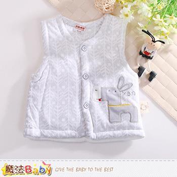 魔法Baby 寶寶外套 嬰幼兒保暖鋪棉背心外套~k60391