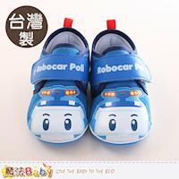 魔法Baby 寶寶鞋 台灣製POLI波力正版強力止滑幼兒外出鞋~sa71706