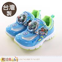 魔法Baby 男童鞋 台灣製機器戰士正版閃燈運動鞋~sa76326
