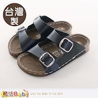 魔法Baby 童鞋 台灣製POLO授權正版兒童涼拖鞋~sk0177