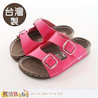 魔法Baby 童鞋 台灣製POLO授權正版兒童涼拖鞋~sk0175