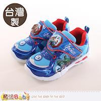 魔法Baby 男童鞋 台灣製復仇者聯盟正版閃燈運動鞋~sa75126