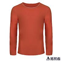 【拓荒者】6S102男涼感長袖圓領衫