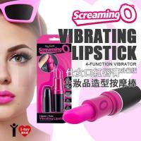 ●粉嫩升級版● 美國 Screaming O 仕女口紅唇膏 化妝品造型按摩棒 VIBRATING LIPSTICK