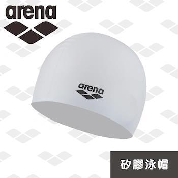 arena 矽膠泳帽  ACG210 舒適 男女通用 防水耐用 長髮大號護耳 泳帽 官方正品