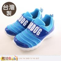 魔法Baby 男童鞋 台灣製BOB DOG正版中大男童運動鞋~sk0202