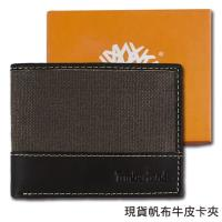【Timberland】帆布牛皮夾 多卡夾 品牌盒裝/可可色