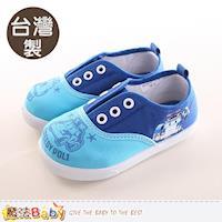 魔法Baby 童鞋 台灣製POLI正版休閒帆布鞋~sa71616