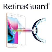 RetinaGuard 視網盾 手機保護貼品牌 iPhone 8 Plus 防藍光鋼化玻璃保護貼【不影響 3D touch】