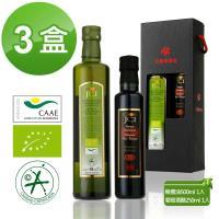 JCI 艾欖 特級冷壓初榨橄欖油+12年巴薩米克葡萄酒醋(共3組)