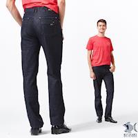 【NST Jeans】UK英倫風旗幟 重磅數原色單寧小直筒長褲(中低腰窄版) 385(6888)