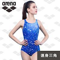 arena 限量 秋冬新款 訓練款 TMS7121WA 女士連體三角泳衣 專業運動健身泳衣 炫麗星空時尚