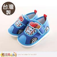 魔法Baby寶寶鞋 台灣製迪士尼閃電麥坤授權寶寶嗶嗶鞋~sk0212