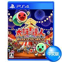 PS4 太鼓之達人 合奏咚咚咚-中文一般版