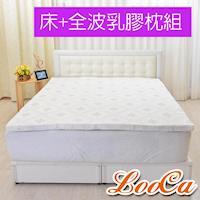 《天然5件組》LooCa棉柔HT高規5cm乳膠床墊(加大6尺)