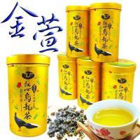 鑫龍源有機茶 有機金萱茶6罐組 (100g/罐)