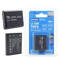 Kamera 佳美能 For OLYMPUS LI-90B 高容量鋰電池