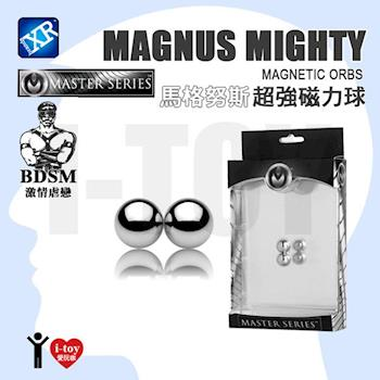 美國 XR brands 馬格努斯超強磁力球 Magnus Mighty Magnetic Orbs