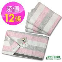【AILIMI】28兩台灣製彩條竹炭毛巾(12條#280)