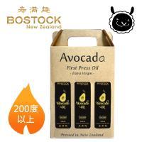 壽滿趣Bostock 頂級冷壓初榨酪梨油250ml x3瓶禮盒