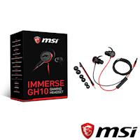 MSI微星 IMMERSE GH10 耳塞式電競耳麥