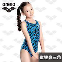 限量 秋冬新款 arena 女童 連體三角泳衣 JMS7412WJA 中大童 女孩 胸墊 游泳衣 舒適高彈
