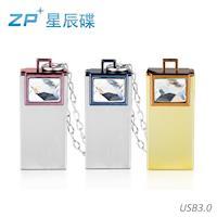達墨TOPMORE ZP USB3.0 32GB晶鑽星辰碟