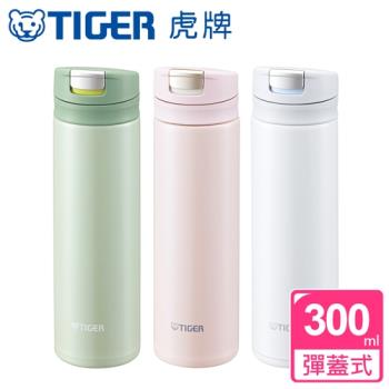 TIGER虎牌 300cc超輕量彈蓋式保冷保溫瓶MMX-A030