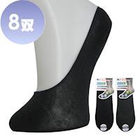 【本之豐】男性加大尺碼抗菌消臭淺口船襪/隱形襪/襪套-8雙(MIT 黑色、灰色)