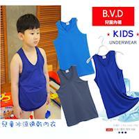 【BVD】衣褲6件組-兒童速乾棉居家套組   速乾(3背心+3三角褲)  (JCY02+JCY05)