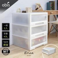 收納櫃 整理箱【obis】收納達人-Erica艾麗卡現代簡約風視窗抽屜型收納箱(3入一組/大)