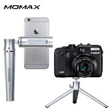 香港MOMAX TRIPOD PRO輕量鋁合金三腳架/360度球形雲台/支援手機、相機 (銀色)