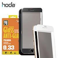 BLUE POWER iPhone 8 4.7吋 2.5D滿版 霧面鋼化玻璃保護貼 0.33mm 黑/白