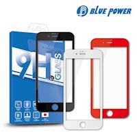 BLUE POWER Apple iPhone 7 Plus / 8 Plus 共用 3D 曲面 滿版9H鋼化玻璃保護貼 黑/白