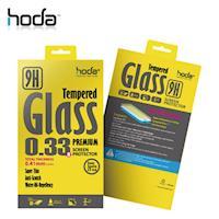 HODA Apple iPhone X 9H鋼化玻璃保護貼 0.33mm