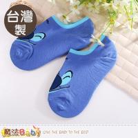 魔法Baby 襪子(2雙一組) 台灣製迪士尼史迪奇正版大童及成人隱形襪~k50594