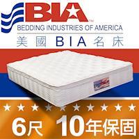 美國BIA名床-Chicago 獨立筒床墊-6尺加大雙人