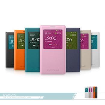 Samsung三星 原廠Galaxy Note3專用 視窗透視感應皮套 S View /智慧側掀保護套