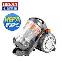 HERAN禾聯 多孔離心力吸力不減吸塵器 EPB~275