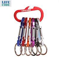 【LIFECODE】鋁合金D型掛扣(7入)-附收納袋(顏色隨機)