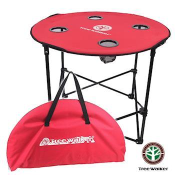 TreeWalker 便攜可拆圓型桌