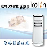 Kolin 歌林風扇 ECO智能涼風扇 KF-MN106S