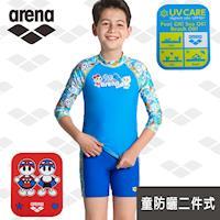 限量 秋冬新款 arena 男女童 JMS7424UJA 防曬泳衣 可愛印花 舒適高彈 柔軟速乾