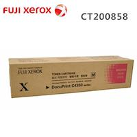 Fuji Xerox CT200858 紅色碳粉匣 (15K)