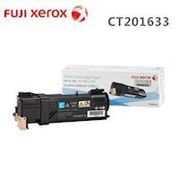 Fuji Xerox CT201633 藍色碳粉匣 (3K)