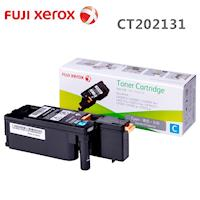 Fuji Xerox CT202131 藍色碳粉匣 (0.7K)