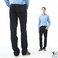 【NST Jeans】驚滔駭浪狂潮印花 重磅數牛仔長褲(中腰) 393(66487)