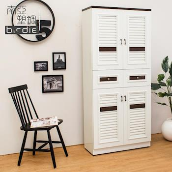 Birdie南亞塑鋼-2.7尺四門二抽塑鋼百葉高鞋櫃(白色+胡桃色)