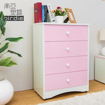 Birdie南亞塑鋼-貝妮2.2尺粉色塑鋼四斗櫃